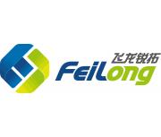 Beijing Feilong international trade co. Ltd.