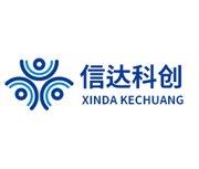 Shinda (TangShan) Creative and Gas equipment CO., LTD.